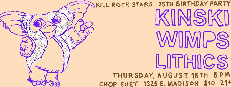 2016_08_18 KRS 25th Chop Suey w Wimps and Lithics